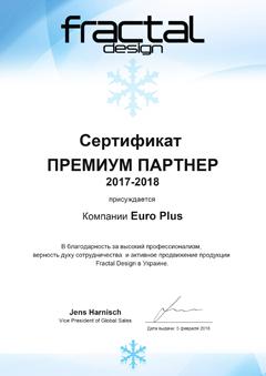 Fractal Design - сертификат ЕВРО ПЛЮС