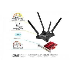 Сетевой адаптер ASUS PCE-AC88