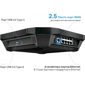 Маршрутизатор TP-LINK Archer AX6000