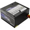 Блок питания Chieftec iARENA 500W (GPB-500S8)