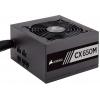 Блок питания Corsair CX650M (CP-9020103-EU)
