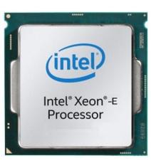 Процессор Intel Xeon E-2388G Tray (CM8070804494617)